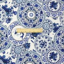 China Style Blue Fabric Fancy Carp Linen Cotton 1/2 Yard